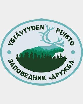 Ystävyydenpuisto Kangasmerkki
